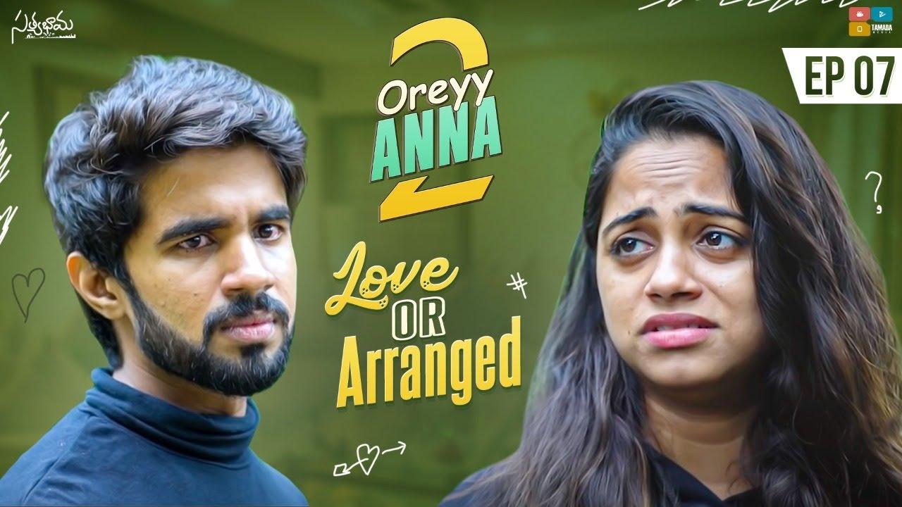 Download Oreyy Anna Web Series Season 2 | Ep 7 - Love or Arranged  || Satyabhama | |Tamada Media