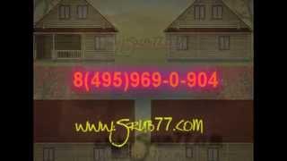 видео Где заказать срубы бань в Пскове