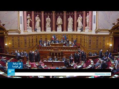 ما القانون الذي سيحل محل قانون الطوارئ في فرنسا؟!  - نشر قبل 3 ساعة