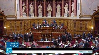 ما القانون الذي سيحل محل قانون الطوارئ في فرنسا؟!