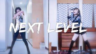 aespa 에스파-Next Level/Dance cover