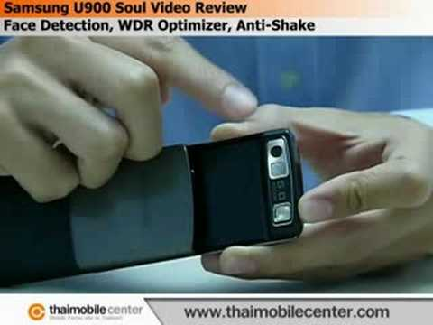 Samsung U900 Soul Video Review