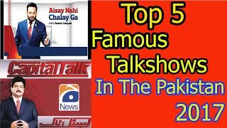 Top 5 Famous Talkshows In Pakistan 2017/with timing