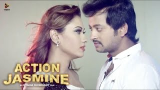 Jane Khoda Jane  - Nancy & Tasif | Full Video Song | Action Jasmine (2015) | Bobby | Saimon