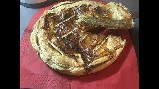 Слоеный пирог с Луково - Сырной начинкой / Объедение
