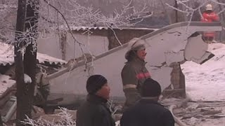 Raw: Cargo Plane Hits Kyrgyzstan Neighborhood