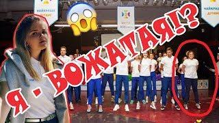 видео Артек-Буковель | Дитячий табір в Карпатах, Літній відпочинок для дітей