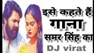 Dj SoNu YaDaV No 1 Dj - Education Video