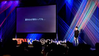 Never give up on learning by yourself | Tomonao Matsuya | TEDxKids@Chiyoda