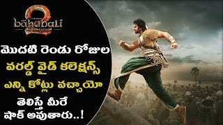 Bahubali 2 first-day worldwide collections | lr media