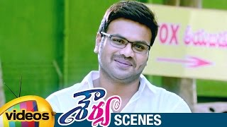 Manchu Manoj Gives a Mind Blowing Twist | Shourya Telugu Movie Scenes | Regina | Mango Videos