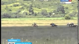 Большой сабантуй в Малмыже  (ГТРК Вятка)