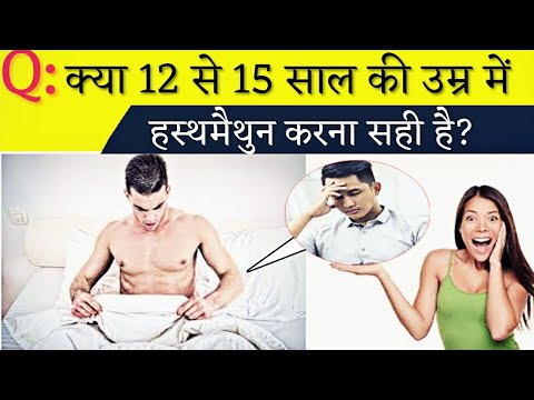 Top 10 amazing Facts in hindi/ top 10 intersting gk questions #facts #gk2020 Part-251