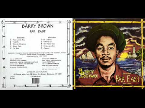 Barry Brown - 1982 - Far East