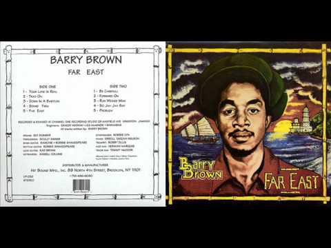 Barry Brown - 1982 - Far East