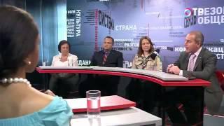 ПРАВДА на ОТР. Сексуальное  образование в школах: за и против (23.06.2014)