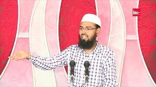 Jahannum Ka Ek Section Saeer Hai Jo Dehakti Hui Aaag Hai By Adv. Faiz Syed