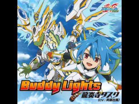 Future Card Buddy Fight 100 SoundTrack - Buddy Light Karaoke