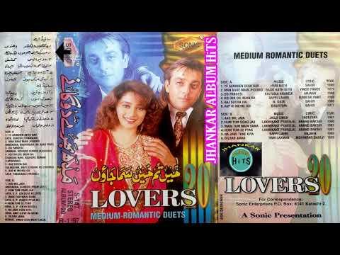 Lovers 20 SONIC Jhankar Songs