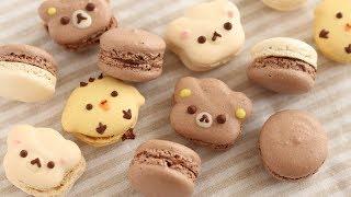 チョコレートマカロンになったリラックマたち Rilakkuma Chocolate French MacaronsHidaMari Cooking