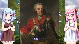 【VOICEROID解説】プラハの戦い