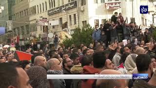 الفلسطينيون يواصلون اعتصامهم ضد قانون الضمان ويطالبون برحيل الحكومة  - (1-12-2018)