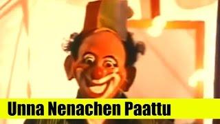 Old Tamil Songs - Unna Nenachen Paattu - Kamal Haasan, Manorama - Apoorva Sagodharargal