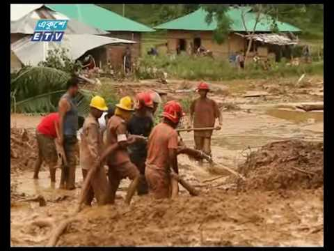Rangamati  2 PM  News Ekushey Television Ltd