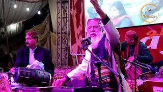 Download Video Shaikh Ayaz Poetry | bi moot mua tu lai kutha inasan hazarian|Bedal Masoor MP3 3GP MP4