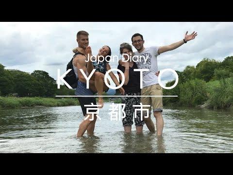 Japan Diary: Kyoto (Monkeys, Shrines and Food)