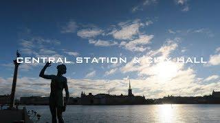 スウェーデンの旅1🇸🇪ストックホルム中央駅・ストックホルム市庁舎を見学 英語ガイドツアー・スーパーマーケット・気候と気温【市内観光】