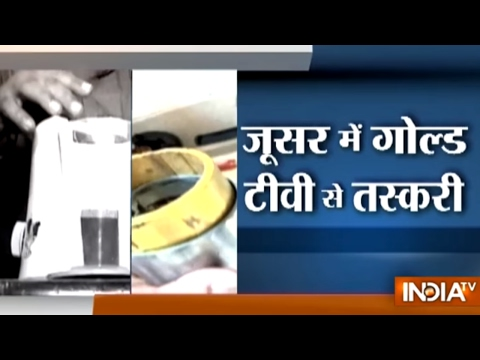 Gold Worth Rs 92 lakh Smuggled through Electrical Appliances Seized at Mumbai Airport