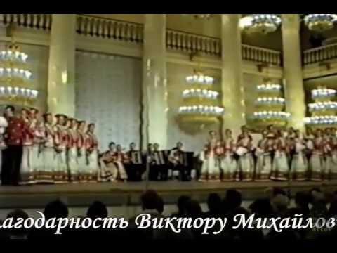 По щучьему веленью Русская народная сказка