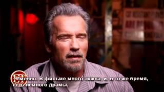 Шварценеггер и Сталлоне о фильме The Tomb (2013) РУС