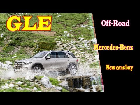2020 mercedes gle 63 | 2020 mercedes gle plug in hybrid | 2020 mercedes gle amg 43 | new cars buy