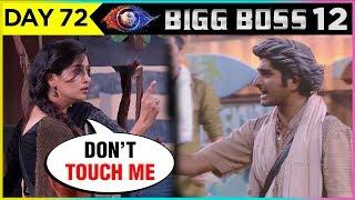 Dipika Kakar Gets Furious on Deepak For Touching Her | Bigg Boss 12 Full Episode Update