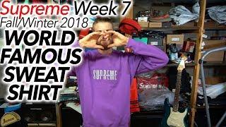 Supreme WORLD FAMOUS crewneck sweatshirt FallWinter 2018 week 7 purple review