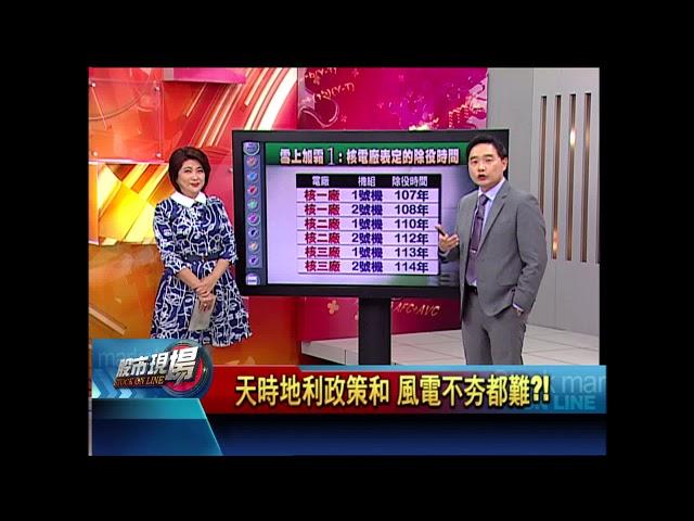 【股市現場-非凡商業台鄭明娟主持】20180413part.2(孫慶龍)