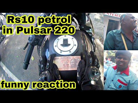 FILLING Rs10 Petrol in Pulsar 220f | Funny Reactions