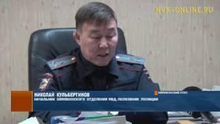 В Оймяконском районе задержан подозреваемый в поставке наркотиков на территорию Якутии