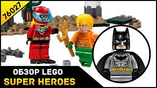 Лего Супер Герои - 76027. Глубоководная атака черного манта. Обзор конструктора Lego Super Heroes