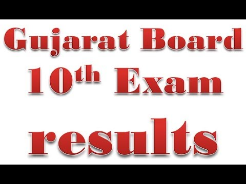 How to download or check Gujarat board 10th Result on mobile or laptop -  GSEB