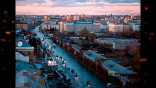 Дыши мой город, Омск