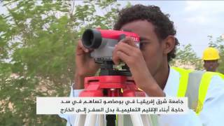 تطور ملحوظ بقطاع التعليم بإقليم بونتلاند الصومالي