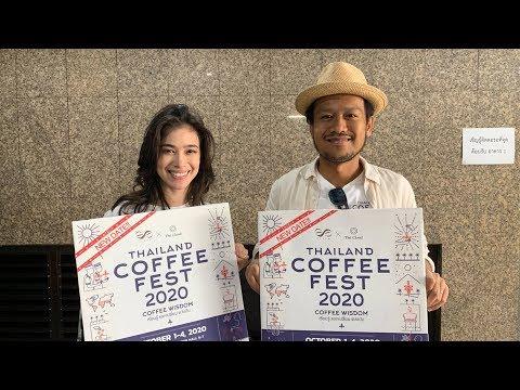 พูดคุยกับ 'สิงโต นำโชค-บรูน่า สาวบราซิลรักไทย' ชวนแฟน ๆ เดลินิวส์ร่วมกิจกรรมคนรักกาแฟ
