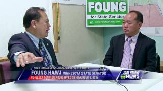 SUAB HMONG NEWS:  Exclusive Interview Senator (MN) Foung Hawj