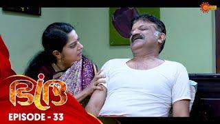 Bhadra - Episode 33 | 30th Oct 19 | Surya TV Serial | Malayalam Serial