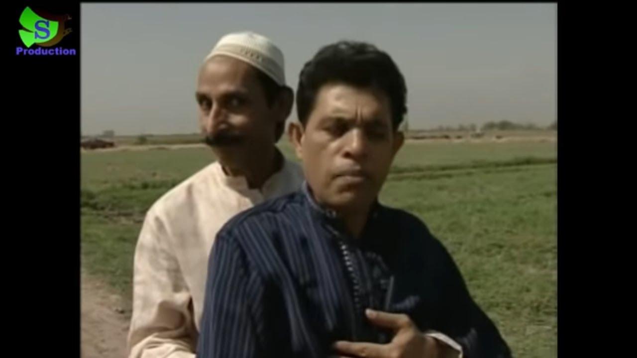 Pothwari Drama | Arman | Shahzada Ghaffar Iftekhar Thakur Full Funny | HD