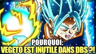 POURQUOI : VEGETO BLUE EST LE PERSO LE PLUS INUTILE DE DRAGON BALL SUPER ?!! - THEORYBOX
