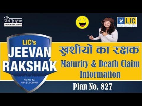 Jeevan Rakshak Plan 827 || Maturity & Death Claim Information in Hindi || By: Ritesh Lic Advisor